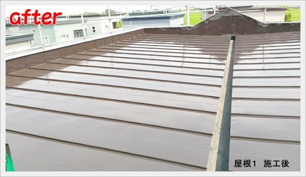 青森県弘前市【屋根シリコン系塗装施工事例】千葉塗装ACTIVEWALL