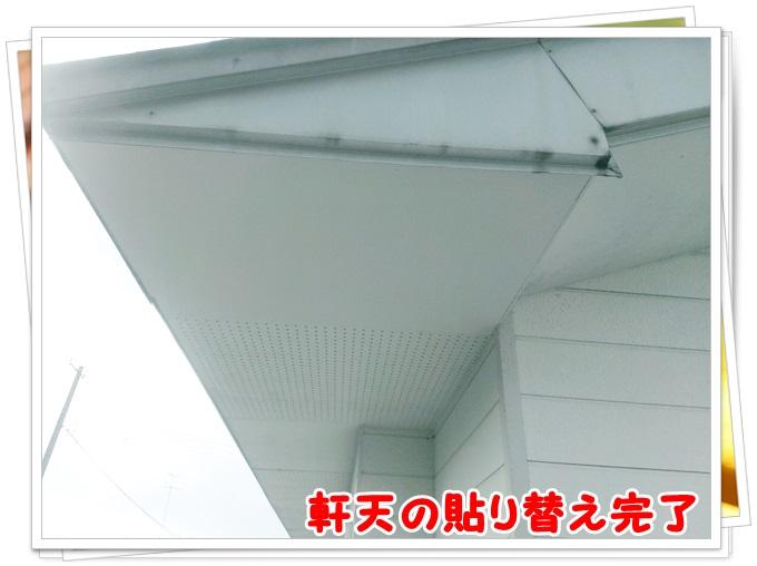 【塗装知識】軒天劣化の原因は?屋根雨漏りのサイン!?【みちのく塗装】