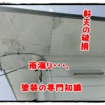 20140611105649